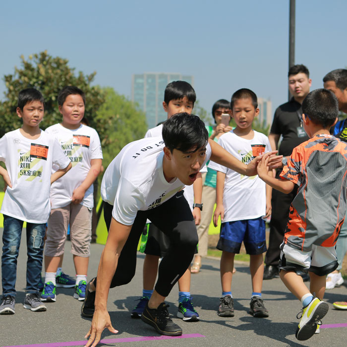 NRC刘翔家庭跑